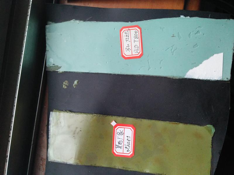 visco elastic tape (2).jpg